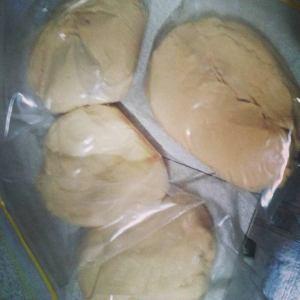 Cookie Dough in quarters